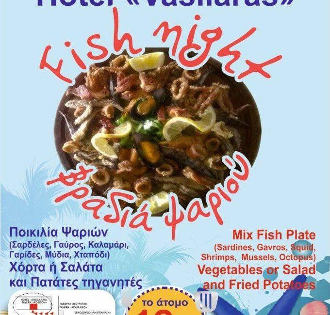 Βραδιά Ψαριού – κάθε Τετάρτη βράδυ